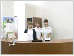 受付・待合室イメージ